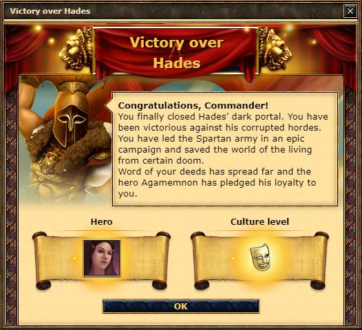 Spartavshades_victory_heroworld_new.png