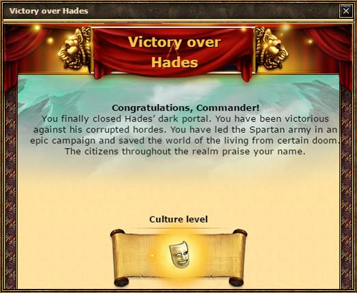 Spartavshades_victory_noneheroworld.png