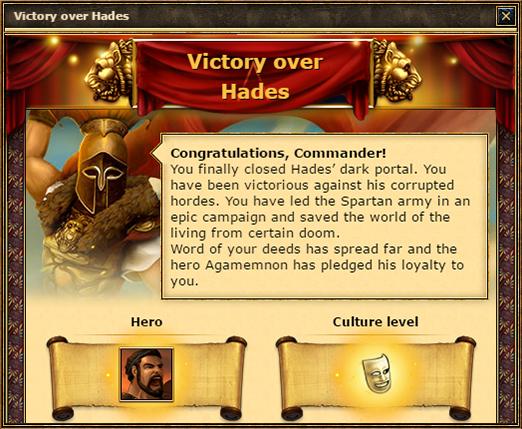 Spartavshades_victory_heroworld.png